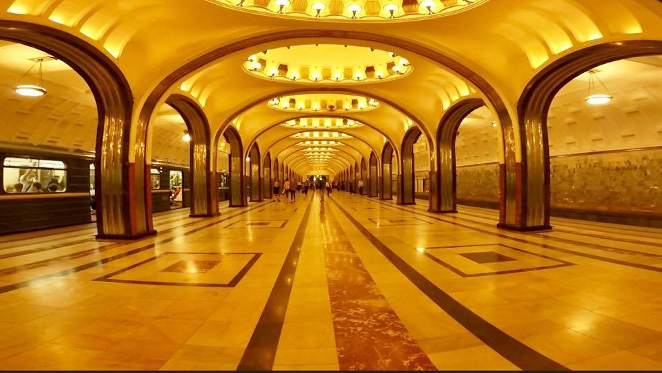 Mayakovskaya metro station | where on earth