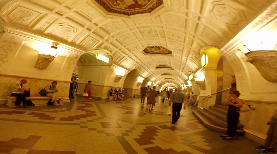 Novokuznetskaya metro station | where on earth